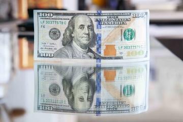 La Banque nationale a établi le taux de change de la hryvnia à 32,547 pour un euro