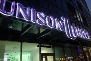 Deposit Guarantee Fund completes payments to Unison Bank depositors