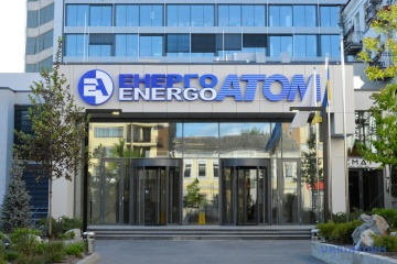 Energoatom expects to receive UAH 1B in net profit for Q1 2021
