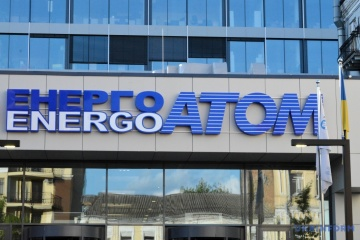 Energoatom transfers UAH 9.4B in tax payments in January-August 2020