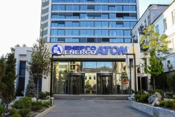 Energoatom est la sixième parmi les 10 meilleurs producteurs d'énergie « verte »