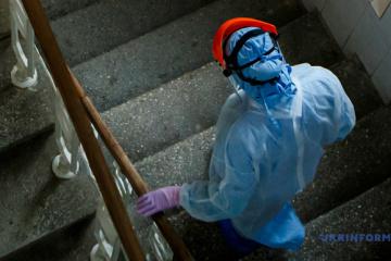 На Киевщине подтвердили 1556 случаев коронавируса, за сутки - 21