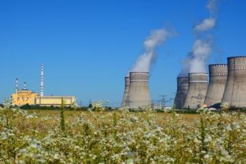 Blok energetyczny nr 1 rówieńskiej elektrowni jądrowej został podłączony do sieci
