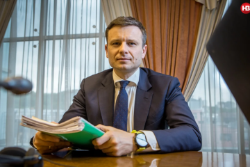 Ukraine needs to borrow about UAH 457 bln this year – finance minister