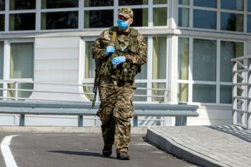 Covid-19 : Trois nouveaux cas signalés dans les Forces armées de l'Ukraine