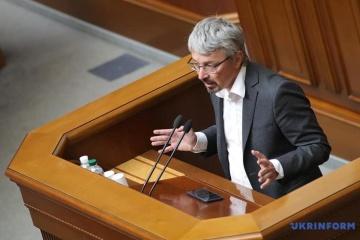 最高会議、トカチェンコ議員を文化・情報政策相に任命