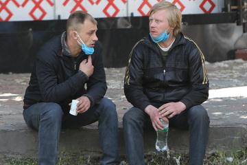 Health Ministry: Kyiv city, 14 regions not ready to weaken lockdown measures