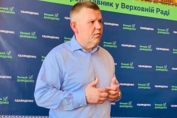 Un député de la Verkhovna Rada retrouvé mort
