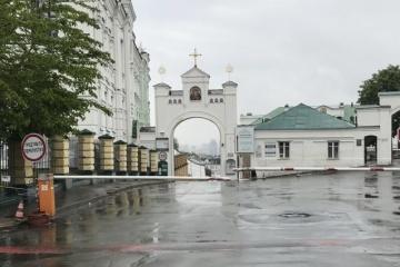 キーウ市ペチェルシク大修道院の閉鎖が解除