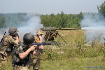 Invaders violate ceasefire in Donbas 14 times. One Ukrainian soldier killed, another wounded