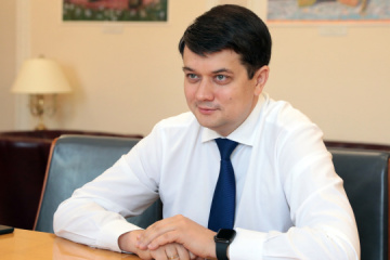 Razumkov signs law ratifying Council of Europe Convention on Access to Official Documents