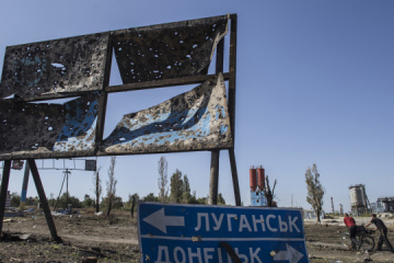 Reintegration ministry working on strategy for economic recovery of Donbas