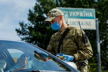 Ukraine reopens 66 checkpoints on border with EU, Moldova