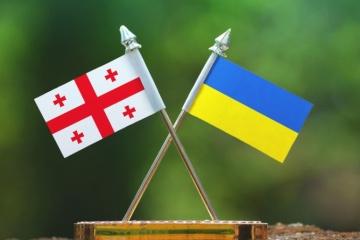 Ucrania y Georgia tienen la intención de profundizar las relaciones bilaterales