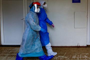 Seven regions not ready to weaken coronavirus quarantine - Health Ministry