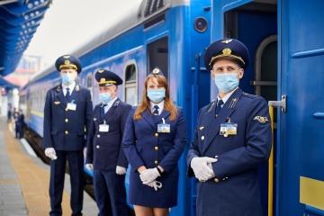 Продажа продуктов питания в поездах запрещена - УЗ