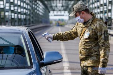 ウクライナ政府、外国籍者の入国条件、自主隔離対象の変更を発表