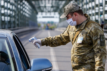 Ukraine to close borders to foreigners until end of September