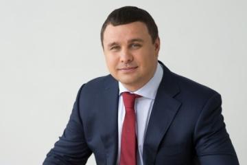 Court arrests ex-Ukrbud president Mykytas