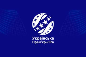 Где смотреть 24 тур чемпионата Украины по футболу