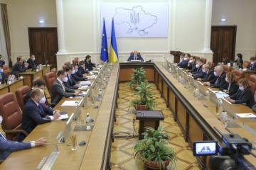 Gobierno publica el programa para estimular la economía de Ucrania