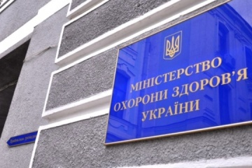 Health Ministry sends 316 Ukrainian patients for treatment abroad