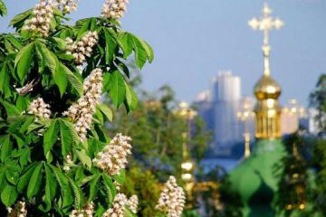 Kyiv celebra su Día de la Ciudad