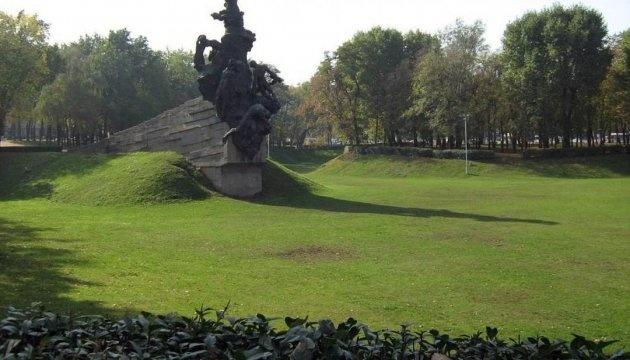 На базе Мемориального центра