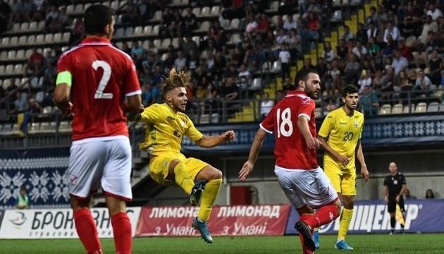 Футбол: мартовские матчи украинской