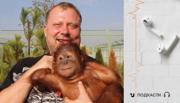Говоримо із засновником зоопарку «Парк ХІІ місяців»