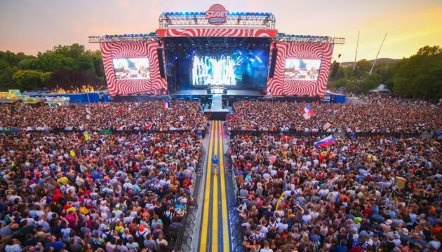 Музыкальный фестиваль Sziget в этом году отменили