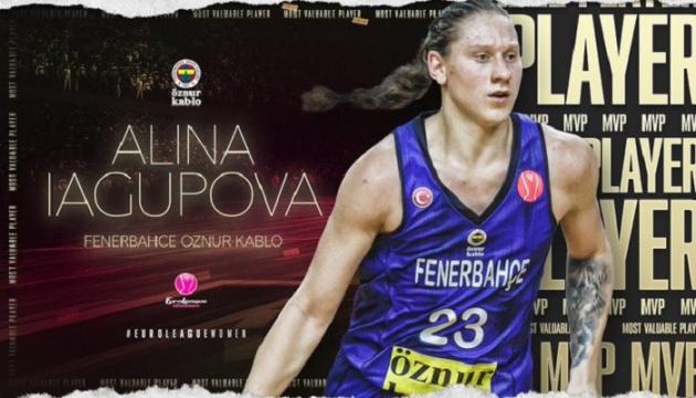 Украинка Ягупова - MVP Евролиги