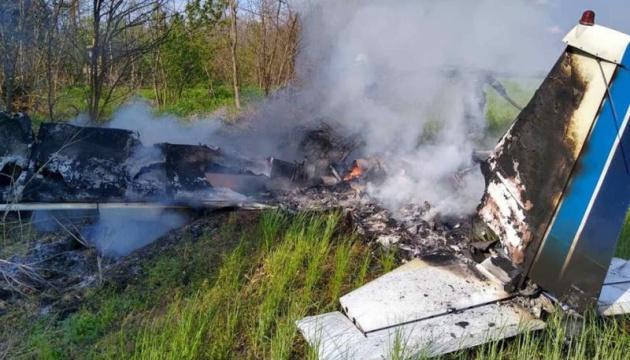 Авіакатастрофа під Дніпром: стали відомі імена загиблих