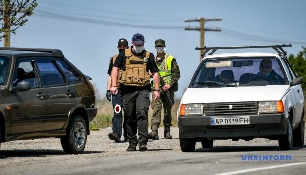 Карантин в Украине: на подъезде к курортной Кирилловке установили КПП
