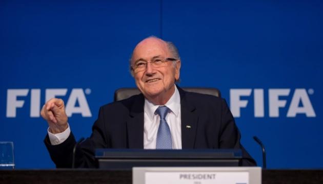 У ФІФА закликають Швейцарію продовжити розслідування щодо Блаттера