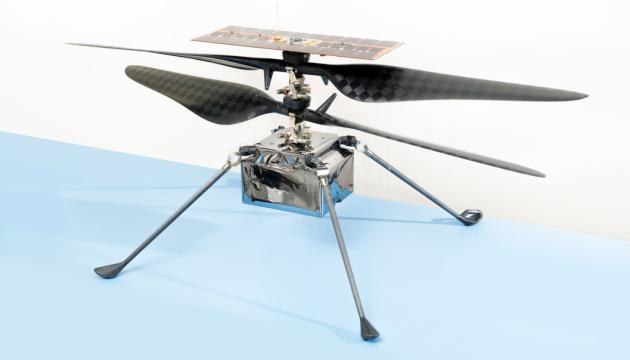 У NASA показали вертоліт для дослідження Марсу