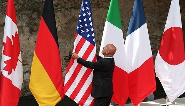 Німці саботують G7?