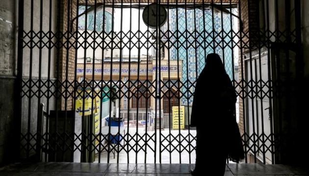 Пів години на молитву: в Ірані починають відкривати мечеті