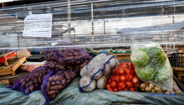 Овочевий рай чи пастка для виробників?