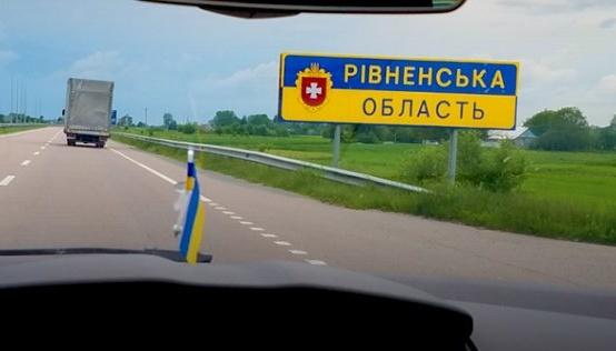 Рівненщина планує стати технологічним хабом Західної України