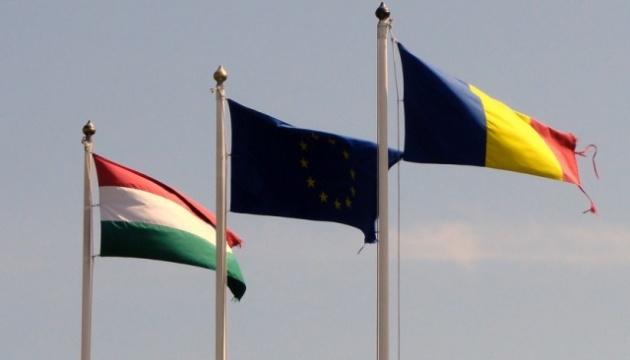 Слова президента Румынии вызвали дипломатический спор с Венгрией