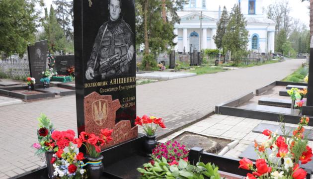 У Сумах вшанували пам'ять загиблого під Слов'янськом Героя України Аніщенка