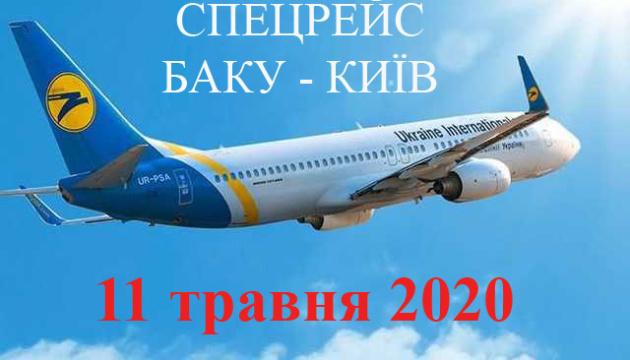 МАУ поверне українців з Баку 11 травня - посольство