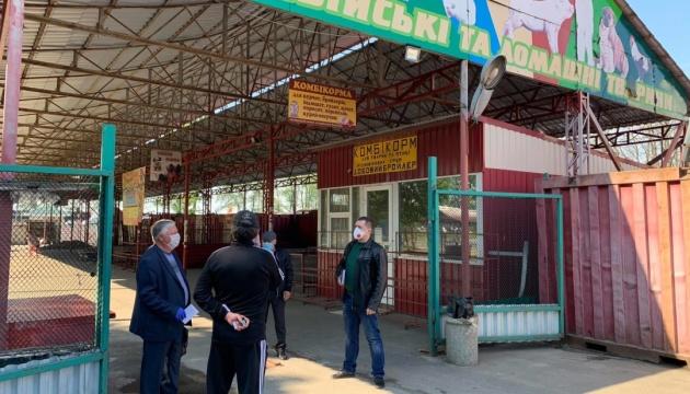 На Полтавщине начали работу 6 агропродовольственных рынков