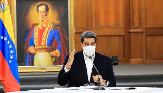 Мадуро запропонував міняти вакцини на нафту