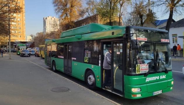 Транспорт Дніпра частково