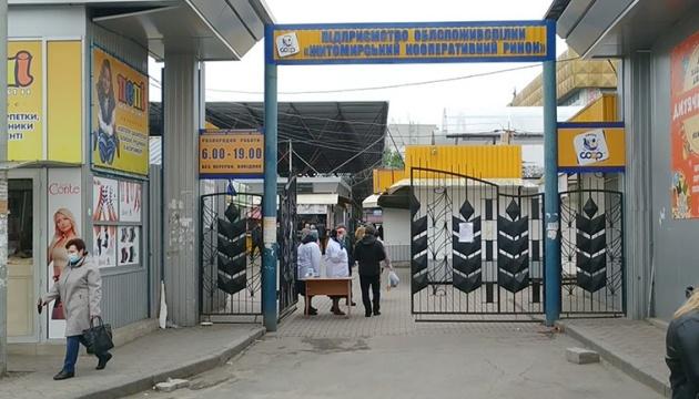 На Житомирщині розпочали роботу 6 агропродовольчих ринків