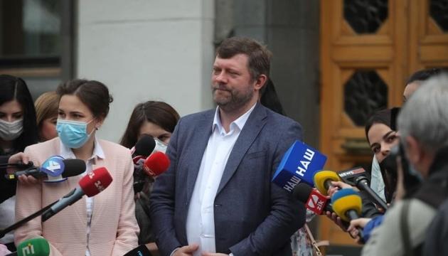 Корнієнко задекларував 160 тисяч зарплати у Раді й авторське право на пісні
