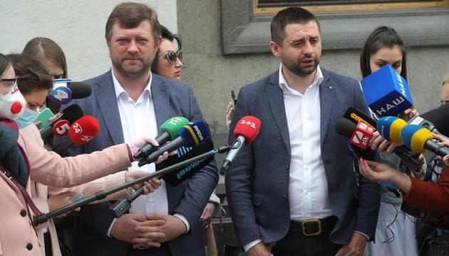 Арахамия предлагает Раде выйти из карантина 18 мая - проект постановления