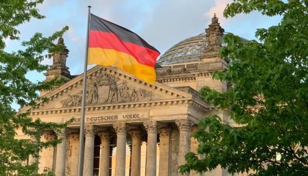После событий в Вашингтоне в Берлине усилили охрану Бундестага